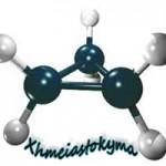 Χημεία στο κύμα
